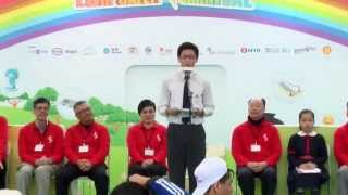 Publication Date: 2015-02-17 | Video Title: 機電安全嘉年華 2014開幕辭