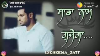 Gambar cover Arthi ute bi much khadi jaugi guddi chadi jaugi _Punjabi song