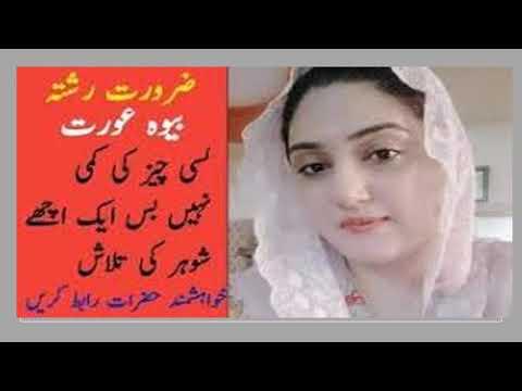 Islamabad divorced woman