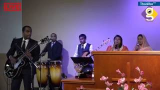 Musical Evening With Gospel Message Day - 1