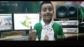 اغنية يحياو ولاد بلادي mp3
