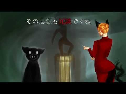 【鬱P】 GUMI・鏡音リン - Black Hole Artist PV 【English and Hebrew Subtitles】