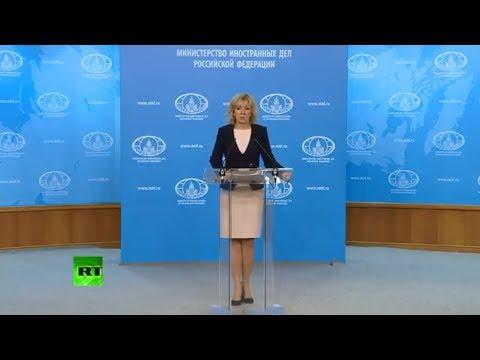 Мария Захарова проводит