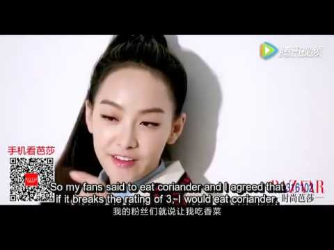 [Eng] Victoria - Bazaar Interview