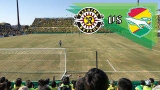 柏レイソル vs ジェフユナイテッド市原・千葉 2-2 | 2019Jリーグプレシ...