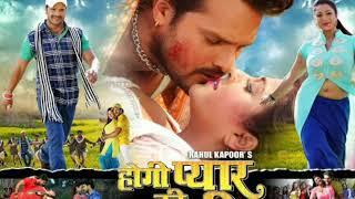 Har_khushi_har_khwaish.mp3 please like,suscribe&share-vikash entertainment world khesari lal new bhojpuri song dj n...