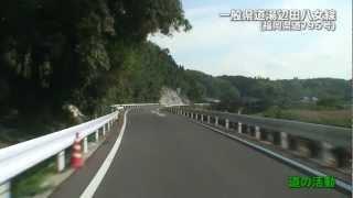 熊本県道・福岡県道4号玉名八女...