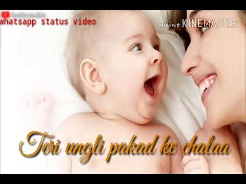 O Meri Maa Mother's Day Special