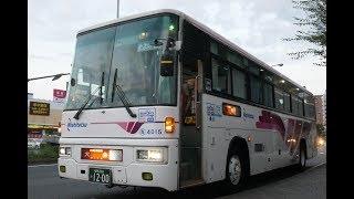 西鉄高速バス・スーパーノンストップとよのくに号(福岡高速4015:博多バスターミナル→大分新川)