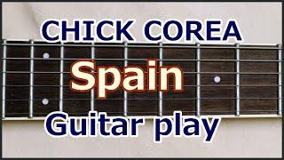 チックコリアの名曲、スペインを弾いてみました。(ギター) エフェクト...