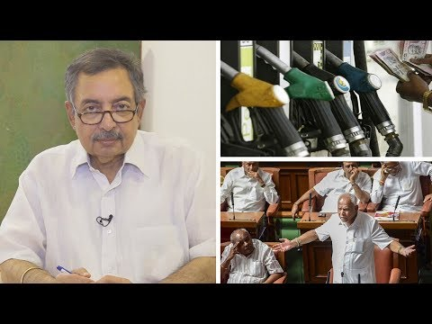 Jan Gan Man Ki Baat, Episode 246: Petrol, Diesel Prices and National Anthem Row in Karnataka
