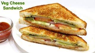Street Style Veg Cheese Sandwich  वहज चज़ सडवच   Sandwich recipe  Kabitaskitchen