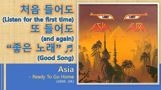 [Best of Best]Asia - Ready To Go Home