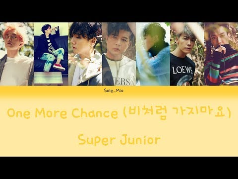 [Thaisub] One More Chance (비처럼 가지마요) - Super Junior (슈퍼주니어)
