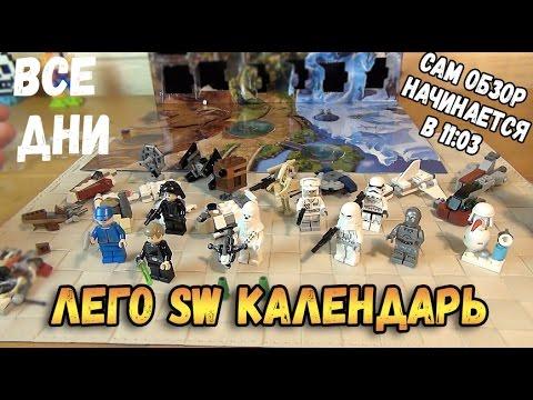 LEGO Star Wars 75171 Битва на Скарифе Обзор Battle on Scarif