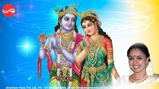 Nee Poi Azhaiththu Vadi || Thoodhu Sellayo || Sudha Ragunathan (Full Verson)