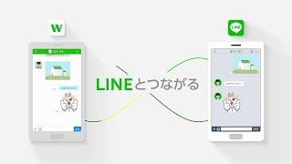 LINE WORKSのご紹介(Short Ver.)