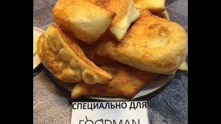 Кабардинские лакумы: рецепт от Foodman.club