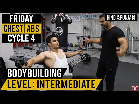 Exercise And Health For Men Chest