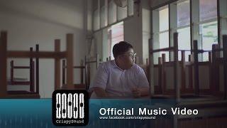 Nooze - ทำให้เธอ (Official MV)