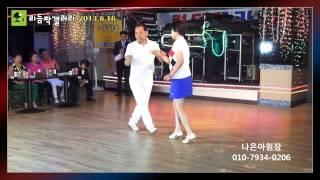 리듬짝갤러리 인천심스댄스학원 나은아원장,추세 리듬짝시범댄스
