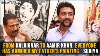 From Kalaignar to Aamir Khan, everyone has admired my father's painting - Suriya