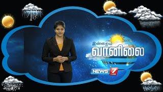 Kelvi Neram - Sicial Debate Show | News7 Tamil