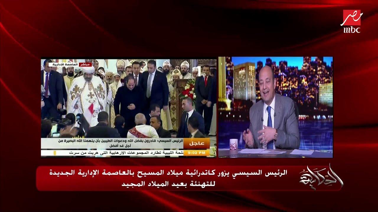 عمرو أديب: كلام الرئيس واضح محدش هيجرجرنا هنا ولا هنا