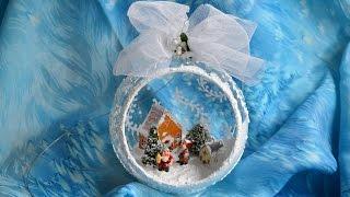 Шар с миниатюрой. Как самому создать новогоднюю сказку...
