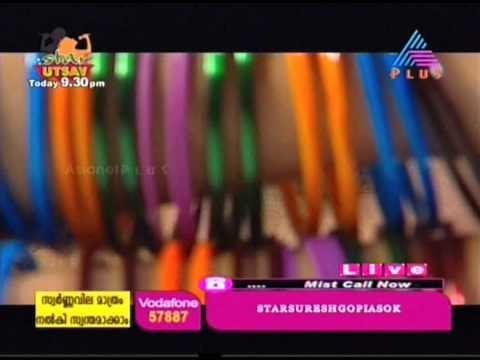 Monjulla Pennalle ( malayalam Album) High Quality