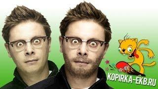 Щетина в фотошопе растет за 5 минут | Видеоуроки kopirka-ekb.ru