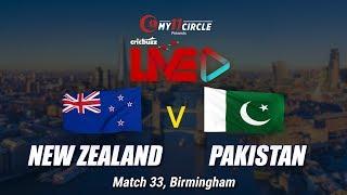 Cricbuzz LIVE: Match 33, New Zealand v Pakistan, Toss & Team update
