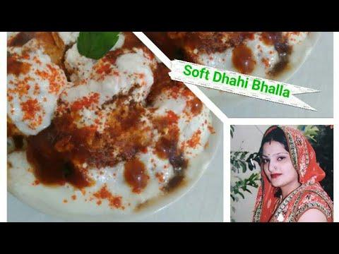 Dahi bhalla recipe dahi vadarecipe indian street dahi bhalla recipe dahi vadarecipe indian street food recipe by monikas kitchen forumfinder Choice Image