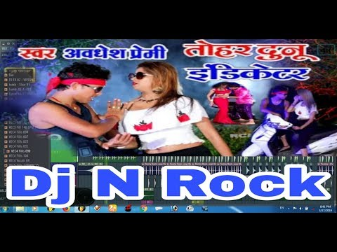 (rock-flp-project)-tohar-duno-indicator-awadhesh-premi-[dholki-dance-mix]-dj-n-rock