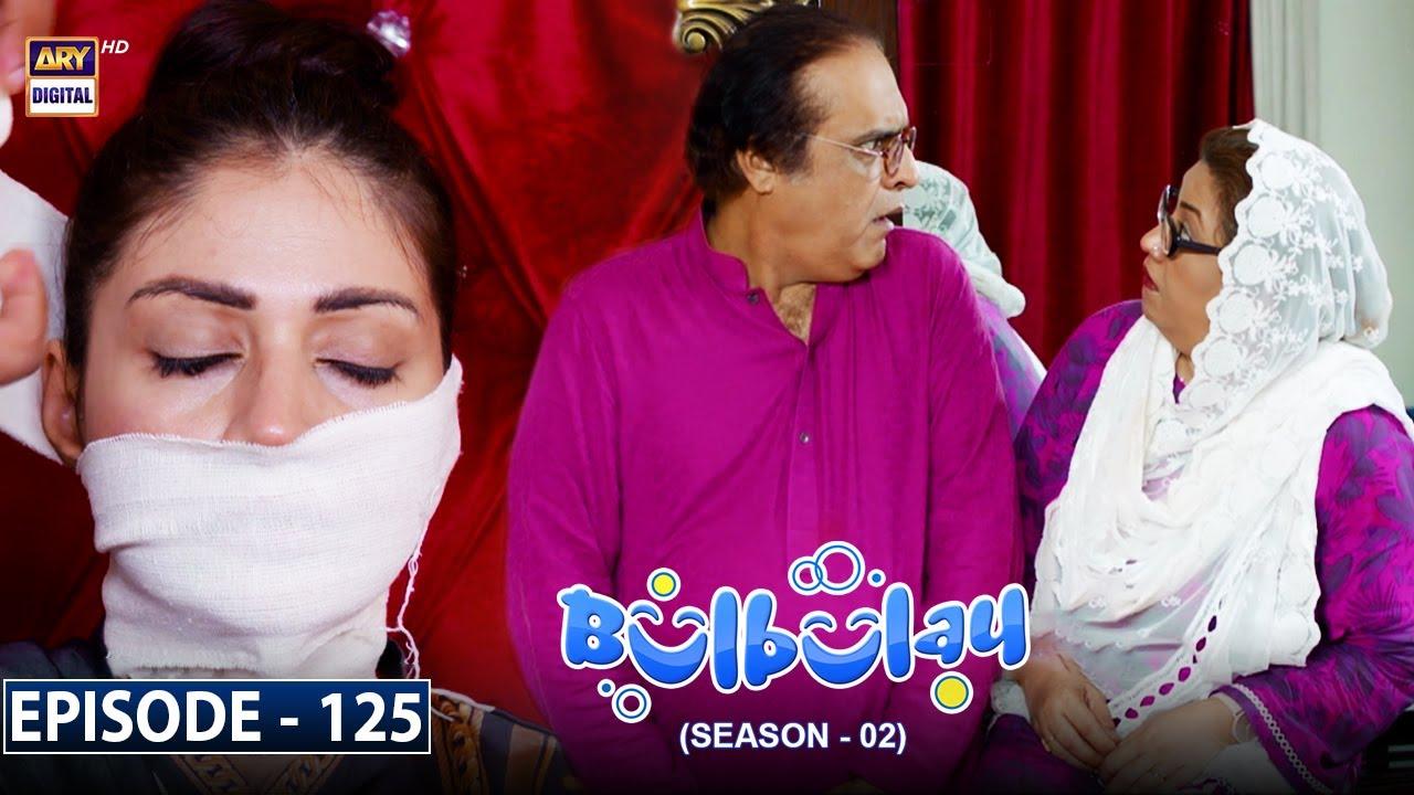 Download Bulbulay Season 2 Episode 125 | 24th October 2021 | ARY Digital Drama