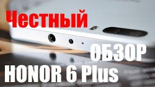 Huawei Honor 6 Plus обзор двухкамерного симпатяги с адекватной ценой на Andro-News