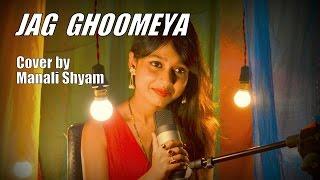jag ghoomeya   female version   sultan   cover by manali shyam