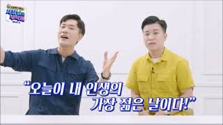 소상공인시장진흥공단 홍보영상 촬영 사장님을 부탁해~~~…