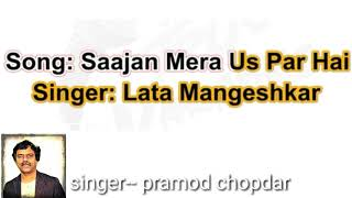Saajan Mera Us Paar Hai- Ganga Jamunaa Saraswati..free & clean karaoke with scrolling lyrics.