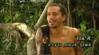 hisardot 2 israeli version survivor w eng sub ep 1 4 6