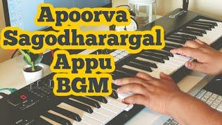 Apoorva Sagodharargal Appu BGM Cover | Maestro Ilaiyaraaja | Kamal Haasan | Adithyha Jayakumar