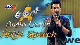 Akhil Akkineni Full Speech | Akhil Audio Launch | Sayesha Saigal | VV Vinayak | Nithin | TV5 News
