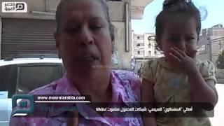 مصر العربية | أهالي