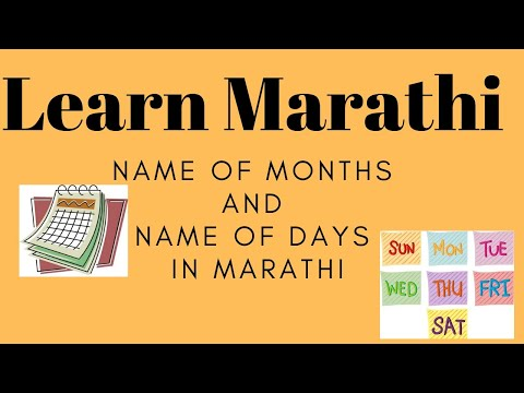 Name Of Months And Name Of Days In Marathi : Learn Marathi