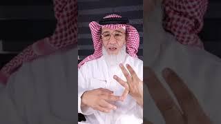 علاج اضطراب الهلع | البروفيسور عبدالله السبيعي | بث مباشر