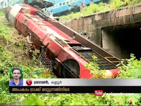 Kannur Train engine slip to Canal