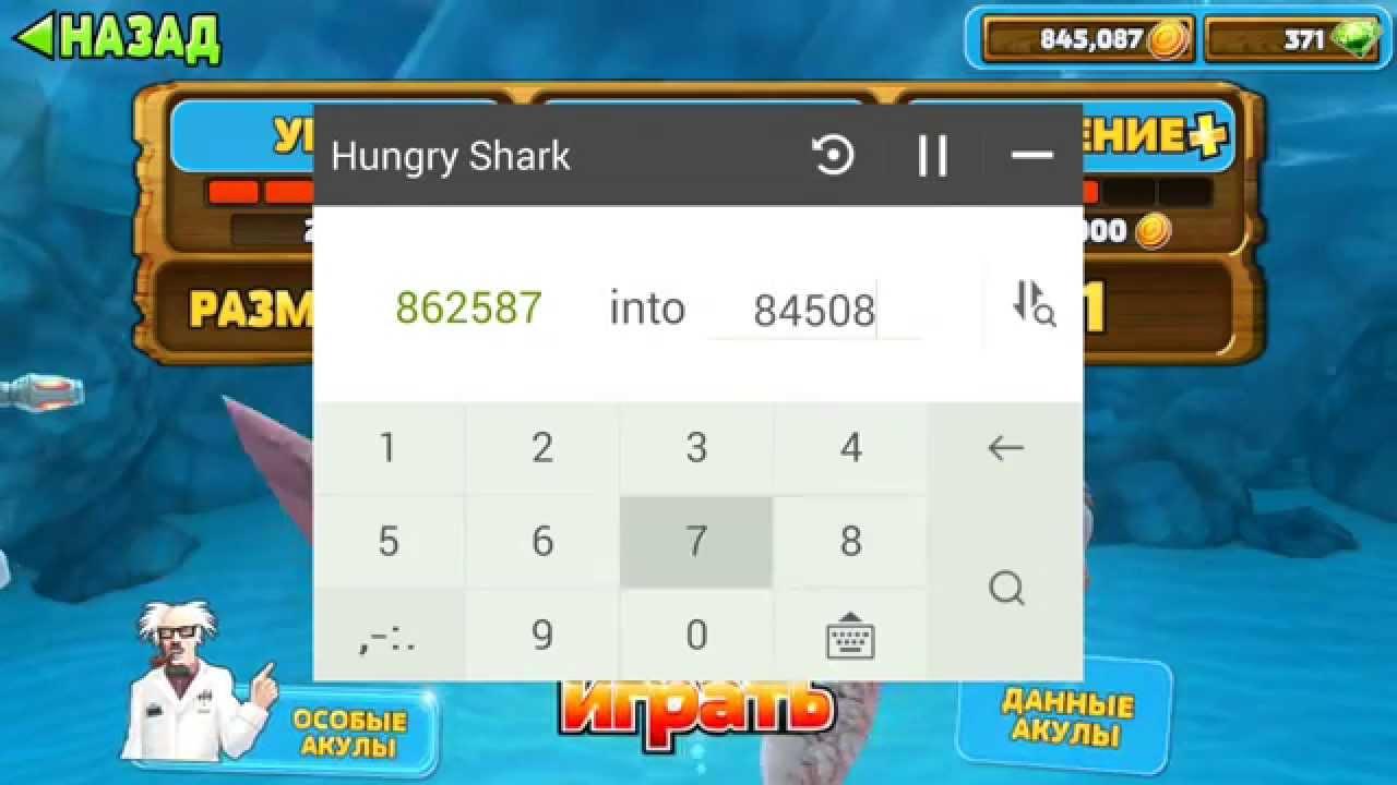 Скачать hungry shark мод на деньги