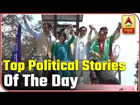 Top Political Stories Of The Day Within 100 Seconds | ABP News