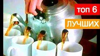видео Топ 10 Самый «чайные» страны мира