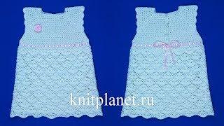 Летнее платье крючком для девочки и ажурный узор по кругу